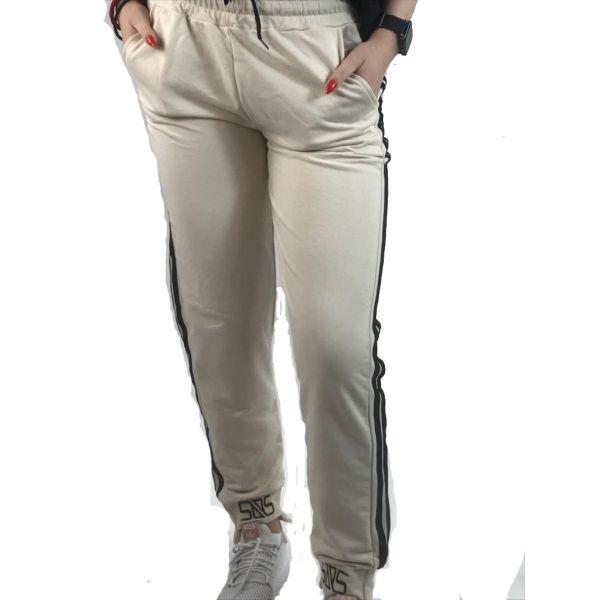 Pantaloni Sos